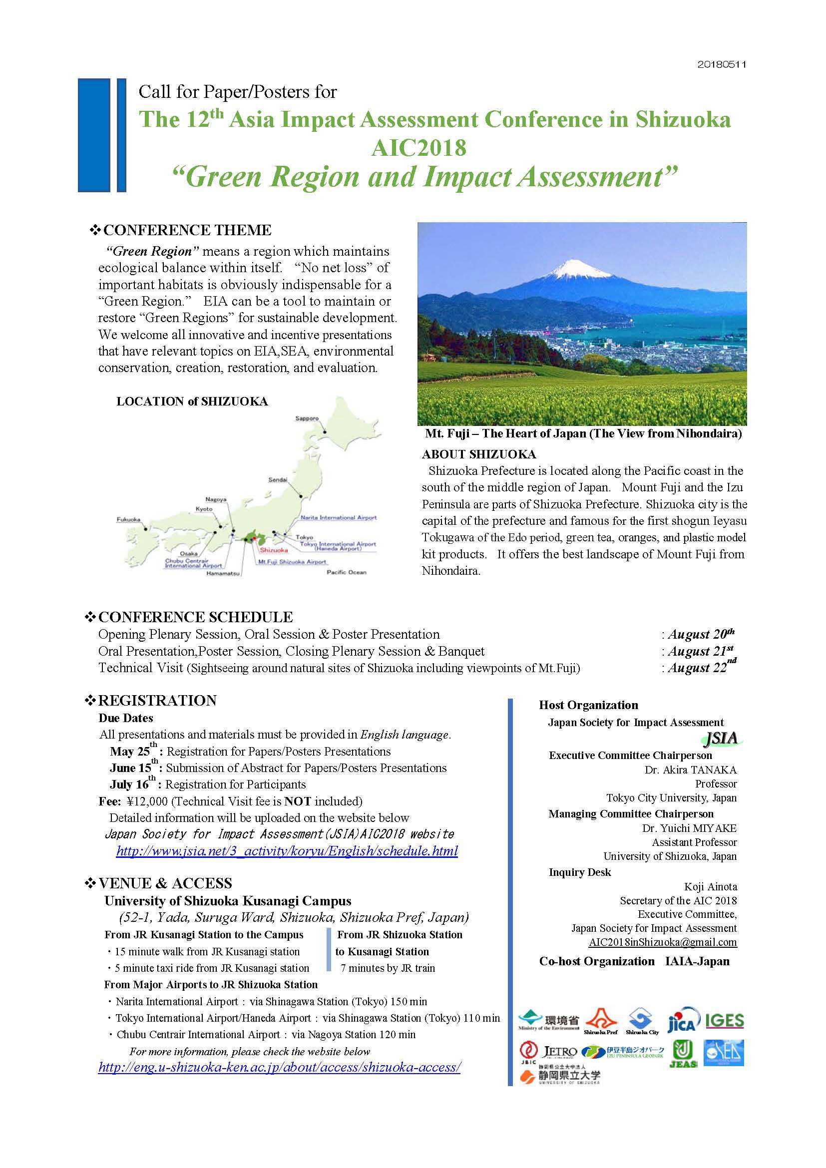 The 12th Asia Impact Assessment Conference in Shizuoka